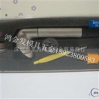 供应:90°平面研磨机MAG093N