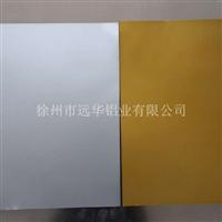 氧化鋁板廠家生產加工  來電訂購