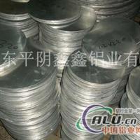 鑫鑫铝业供应铝垫片铝圆片