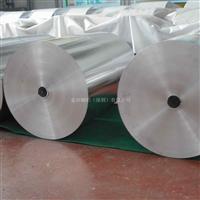 供应3003铝带_3003铝带供应商