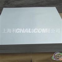 1199铝带(较新)1199―产品