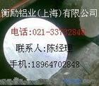 7075T6鋁板(低價格處理)