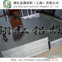 2017耐腐蚀铝板 2017铝板价格