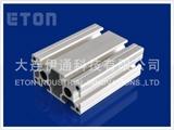 4080铝型材工业铝型材铝型材