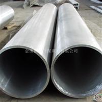 上海无缝铝管,无缝铝管供应商