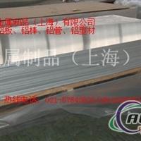 铝板1.512502500   6063厂家