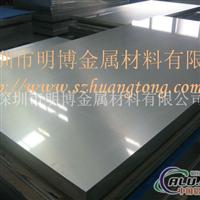 6082鋁合金板,進口6082鋁板