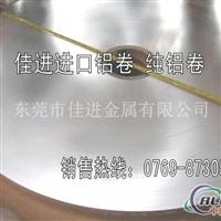供应合金铝卷 彩涂铝卷用途
