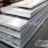 6063铝板材质6063超厚铝板