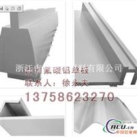 苍南吊顶铝单板 铝天花供应