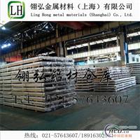 2A12耐腐蚀铝板