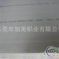 6061铝板/6061T6氧化铝/超平铝板