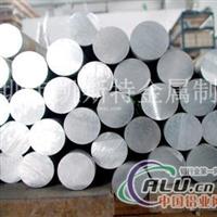 進口環保鋁棒實心進口鋁棒
