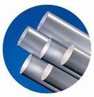 大直径铝棒,7075热处理铝棒