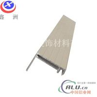 供应太阳能型材