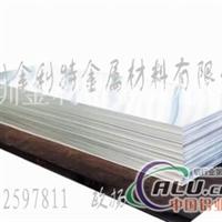 国标6061铝板,镜面铝板成批出售