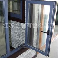 门窗型材 平开窗型材  断桥隔热外开窗