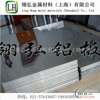 6061铝块合金铝板 厚3MM可切割售