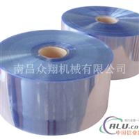 铝型材 铝管包装膜  pvc收缩膜 保护膜