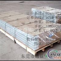 1050氧化铝板价格