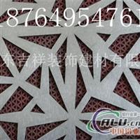 氟碳铝单板粉末铝单板