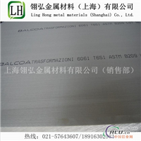 5082进口铝 高精密高精度铝板