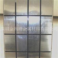 1100纯铝板,纯铝板价格