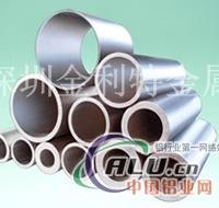 进口空心铝管,6063挤压铝管