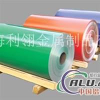 2A90铝板 (2A90铝棒)2A90铝板厂家
