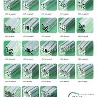 供应工业铝型材30150,铝型材配件