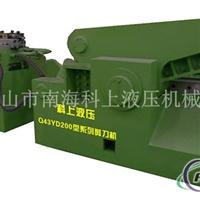 Q43YD200型系列剪刀机