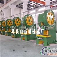 供应J23 25T冲床 专业冲床制造