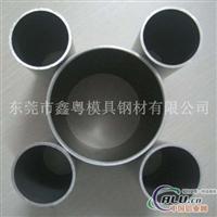 6351铝合金管 6351铝合金管价格