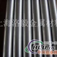 4043铝管→☆(4043铝管)代理商