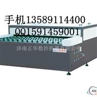 中空玻璃清洗机价格13589114400