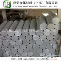 7005进口耐冲击铝板 7005铝板