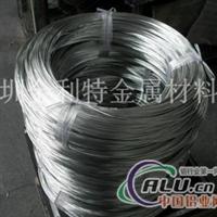 7050特硬铝线,5052铝扁线