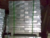长期出售现货高纯、国标铝锭