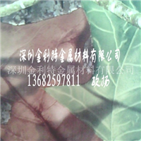 树叶型花纹铝卷,花纹铝卷报价