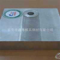 3004铝板 3004铝合金板价格