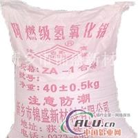 阻燃级氢氧化铝,ZA-1