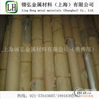 LC9耐冲击铝板 LC9铝板成分