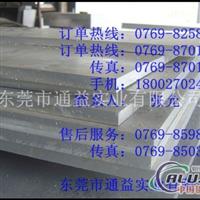 2A12铝板,2A12镜面铝板