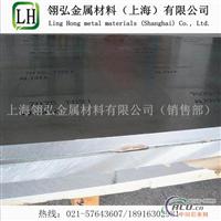 合金铝板防锈铝板5052铝板..