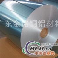優質2024鋁帶彩色拉絲鋁帶報價