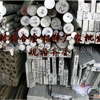 现货批发4047A铝板 4047A铝棒