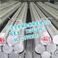供应5086铝棒,进口铝合金棒