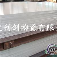 供应硬铝合金 2A12硬铝合金