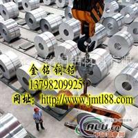 專業生產6063鋁帶電纜用鋁帶