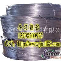 供应5052铝线,5083镁铝合金线